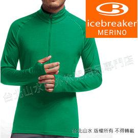 Icebreaker/羊毛衣/排汗衣/美麗諾羊毛/旅遊/登山/滑雪 GT260 彈性高領排汗衣 Pursuit 100491-302 男款綠色