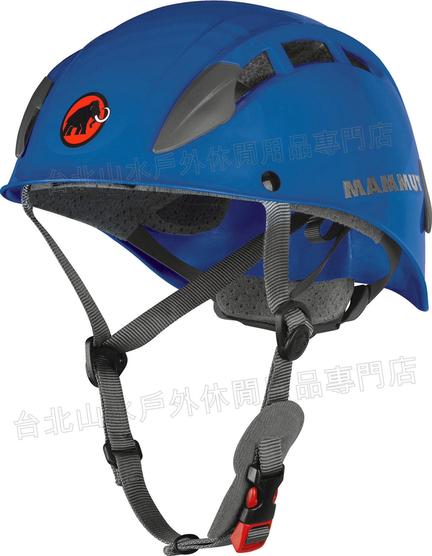 Mammut 長毛象 Skywalker 2 Helmet 瑞士長毛象 頭盔/岩盔 2220-00050 藍色