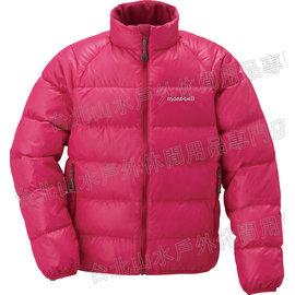 [ Mont-Bell ] Neige 大童款 650FP高保暖鵝絨羽絨外套/羽毛衣 1101370-CHRD 桃紅 montbell