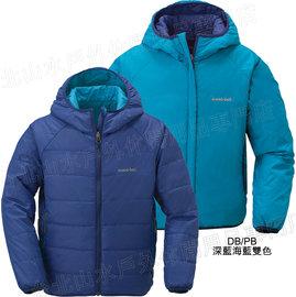 [ Mont-Bell ] Thermawrap PK K'S 雙面穿化纖連帽保暖外套 童款 Exceloft 1101451-DB/PB 深藍海藍雙色 montbell