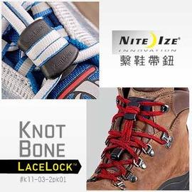 [ NITE IZE ] KLL-03-2PK01 Knot Bone LaceLock 繫鞋帶鈕/雷斯洛鞋帶工具