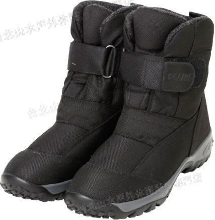 Olang Kiev 防水雪鞋/保暖雪靴/出國/旅遊/賞雪/北海道 男款 OL-1401 歐洲製造