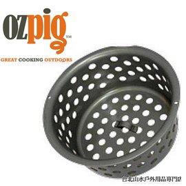 Ozpig 澳洲黑皮豬 木炭盆/集熱炭火盆 OzPig Heat Bead Basket