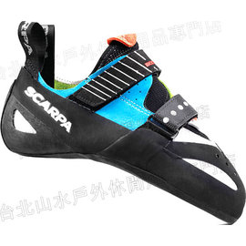 [ Scarpa ] Boostic 攀岩鞋 70014