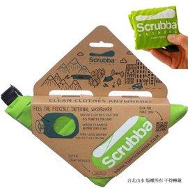 [ Scrubba ] 洗酷包 攜帶式輕巧洗衣袋/迷你行動洗衣機 淺綠 145g