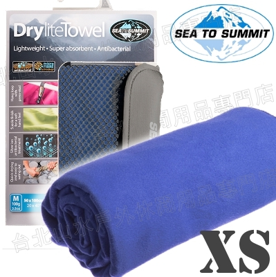 [ Sea to Summit ] Drylite Towel XS 抗菌快乾毛巾 ADRYAXSCO 艷藍