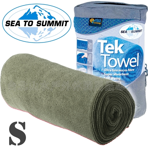 [ Sea to Summit ] Tek Towel S 舒適快乾毛巾 ATTTEKSE 灰綠