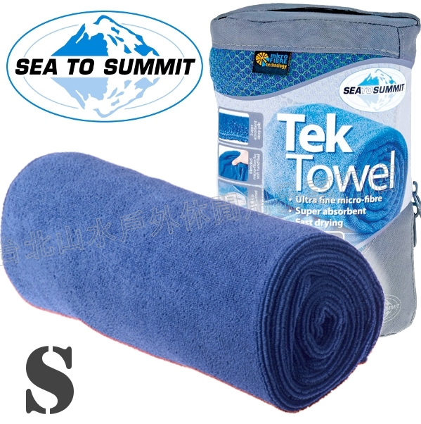 [ Sea to Summit ] Tek Towel S 舒適快乾毛巾 ATTTEKSC 豔藍