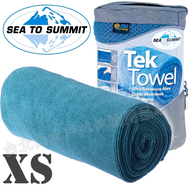[ Sea to Summit ] Tek Towel XS 舒適快乾毛巾 ATTTEKXSPB 水藍
