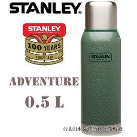 Stanley Adventure 冒險真空保溫瓶/美式復古軍用不鏽鋼保溫水壺 0.5L 錘紋綠 01563/台北山水