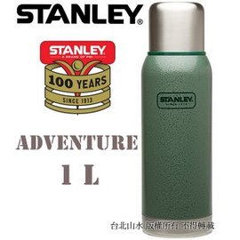 Stanley Adventure 冒險真空保溫瓶/不鏽鋼保溫水壺 1L 錘紋綠 01570/台北山水