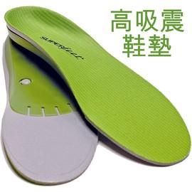 [ Superfeet ] Green 綠色 高吸震運動鞋墊