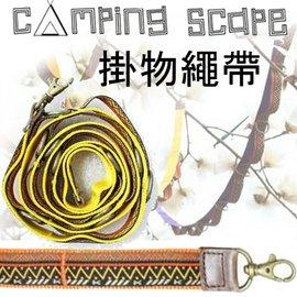 CAmping scape/露營/掛物織帶鏈/掛物繩帶 金屬扣民族風 黃