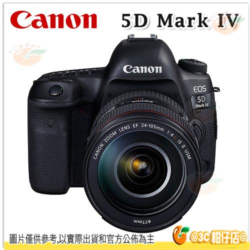 2/15前申請送原電+減壓背帶 可分期 Canon EOS 5D Mark IV + 24-105mm kit 彩虹公司貨 5D4 4K 觸控螢幕 5D Mark 4