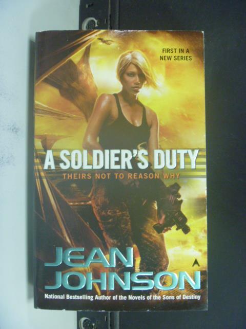 【書寶二手書T1/原文小說_GRX】A soldier's duty_Jean Johnson
