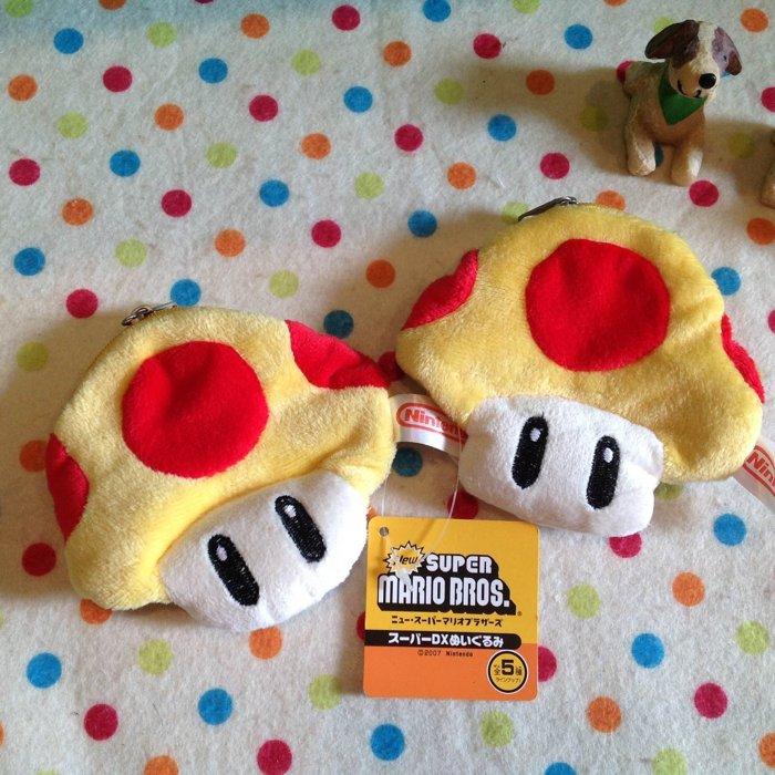 =優生活=【出清特價$89】超級瑪莉 馬力歐立體刺繡小蘑菇零錢包 吊飾 收納包