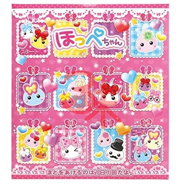 (日本) Heart  面珠娃娃(Hoppe chan)巧克力組合~1盒155g ~1盒200元~買2盒送1盒唷 【 4977629610889 】