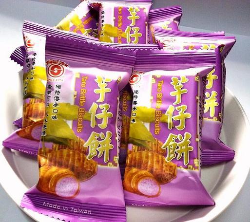 (台灣) 南投 竹山 日香 芋仔餅乾~600g(1斤)~試吃價105元~(冬筍餅/蕃薯餅/牛蒡餅/竹炭冬筍餅)