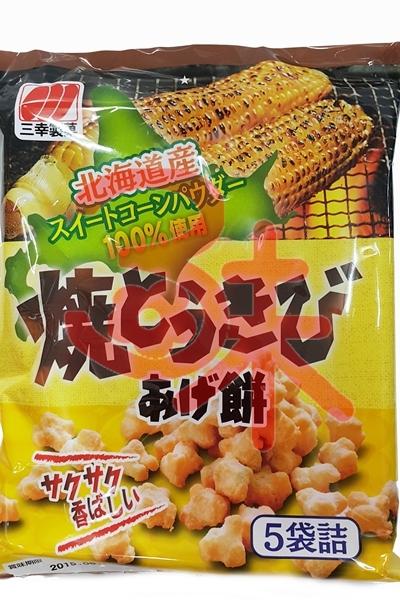 (日本) 三幸 北海道玉米米果 85公克 65元 【4901626072906】