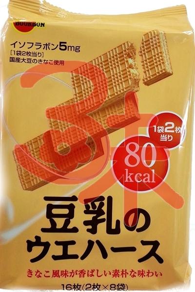 (日本) Bourbon 北日本 豆乳威化餅 1包 112.8公克 特價 90 元 【4901360285587】