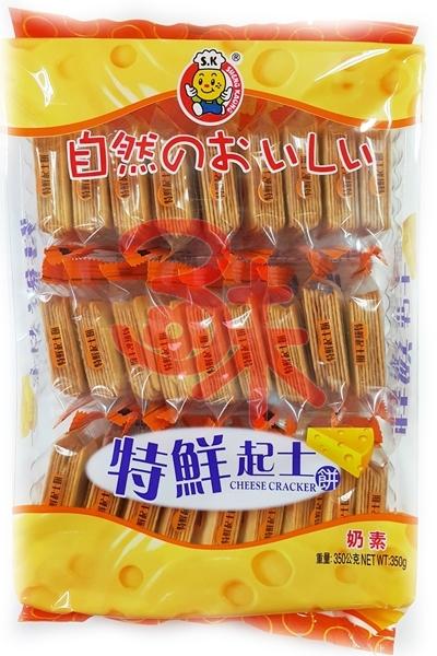 (馬來西亞) 日日旺 特鮮薄餅-起士口味 350公克76元 【4717831108299】(日日旺 特鮮起士餅)