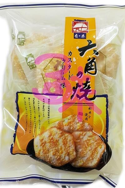 (台灣) 六角燒煉奶米果 1包190公克 55元 另有千葉物語米果 日日旺特鮮薄餅 新世紀早餐餅 日香白胡椒餅 日香山葵餅