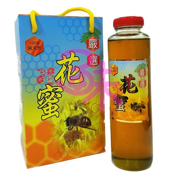 (台灣) 天然百花蜜 800公克 2入禮盒裝 1組2盒 450元 2015新百花新蜜上市 純正蜂蜜