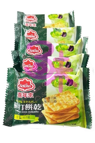 (台灣) 喜年來 甘藍菜蘇打餅乾 (喜年來蘇打餅乾) 600公克125元 另有喜年來亞麻仁蕎麥蘇打餅 天然屋(掬水軒) 胡椒亞麻仁蘇打餅