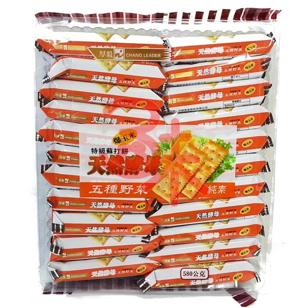 (馬來西亞) 厚毅 五種野菜爆玉米蘇打餅 580公克 106元 【 4719778005136 】(厚毅-天然酵母(野菜玉米))  (厚毅五種野菜蘇打餅-爆玉米)