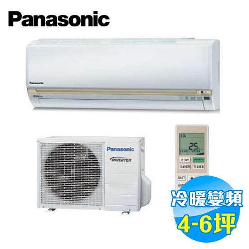 國際 Panasonic 變頻冷暖 一對一分離式冷氣 卓越型 CS-LJ28VA2 / CU-LJ28HA2