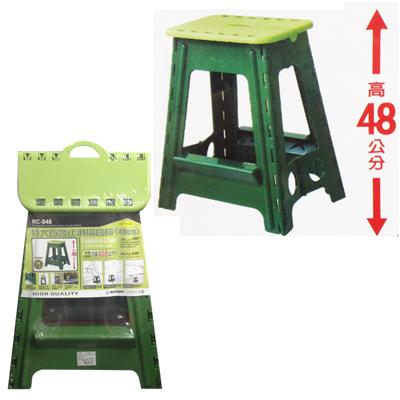 【聯府 KEYWAY摺疊椅】RC-848 特大百合止滑摺合椅/摺椅/塑膠椅/折疊椅/休閒椅
