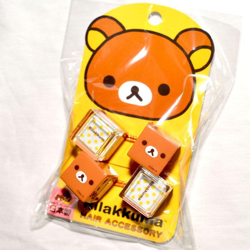 拉拉熊 髮圈 髮束 一包裝 日本製 正版商品 Rilakkuma
