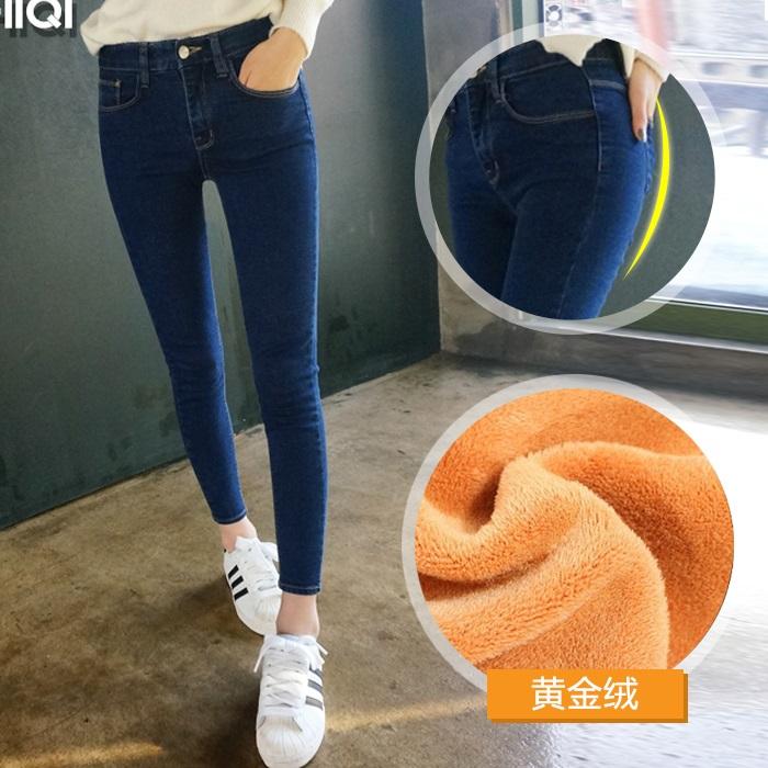 PS Mall 高腰加絨加厚彈力保暖牛仔褲子【T4233】