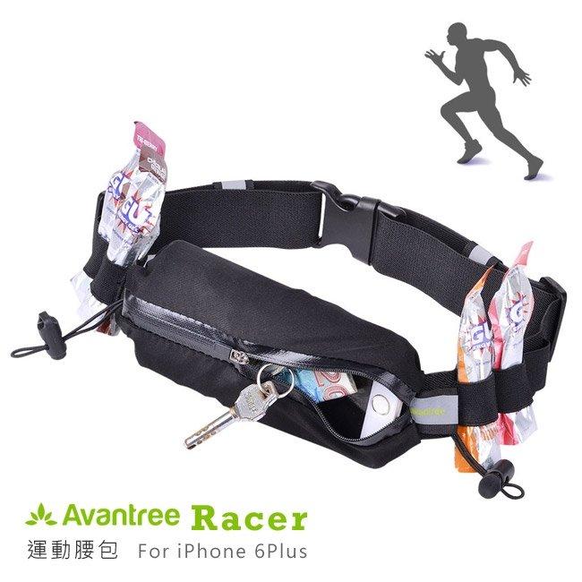 *╯新風尚潮流╭* Avantree 馬拉松 長短路跑 防潑水 iPhone6 Plus 手機可用 運動腰包 Racer