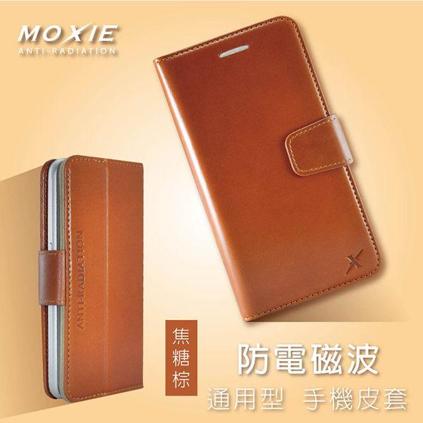 【愛瘋潮】Moxie X-SHELL 6吋通用型手機皮套(8.6X16.6cm,5~6吋適用)電磁波防護 手機殼 / 焦糖棕