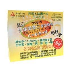 人生製藥 渡邊元氣能量C發泡顆粒 20包/盒◆德瑞健康家◆【DR84】