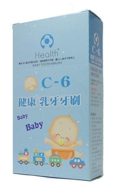 雷峰健康牙刷 C6 12支/打◆德瑞健康家◆【DR361】