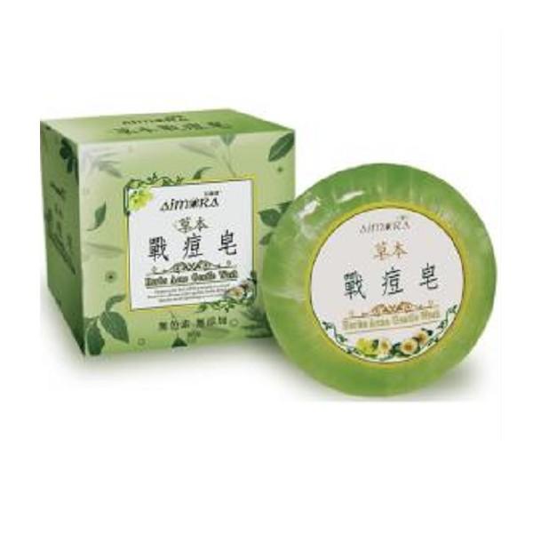 港香蘭 草本戰痘皂 青春痘 油性肌 120g/盒◆德瑞健康家◆【DR586】