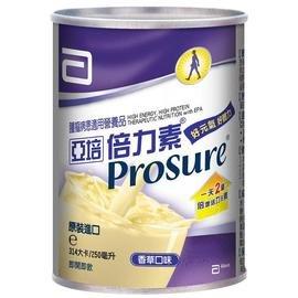 即期良品優惠 亞培倍力素即飲液體配方 250ml 24入/瓶◆德瑞健康家◆