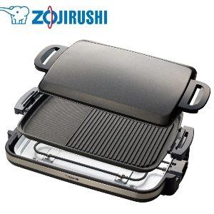 ZOJIRUSHI 象印 分離式 鐵板燒烤組 / 烤肉爐 / 燒烤爐 EA-DNF10