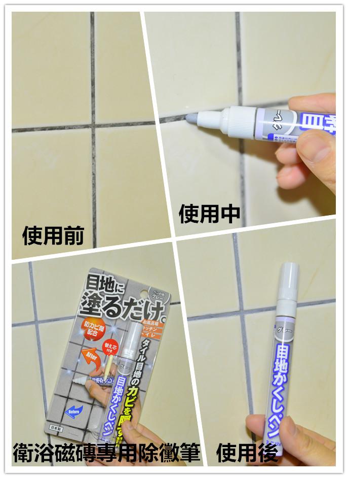日本高森RW-3去霉筆(細頭)灰色