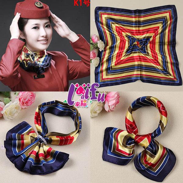 ★草魚妹★k576絲巾餐飲空姐圍巾絲巾領巾,售價150元