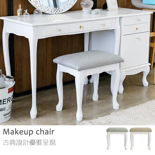 化妝台 鄉村風 北歐風 化妝椅【N0027】公主風古典化妝椅(兩色)  MIT台灣製 完美主義