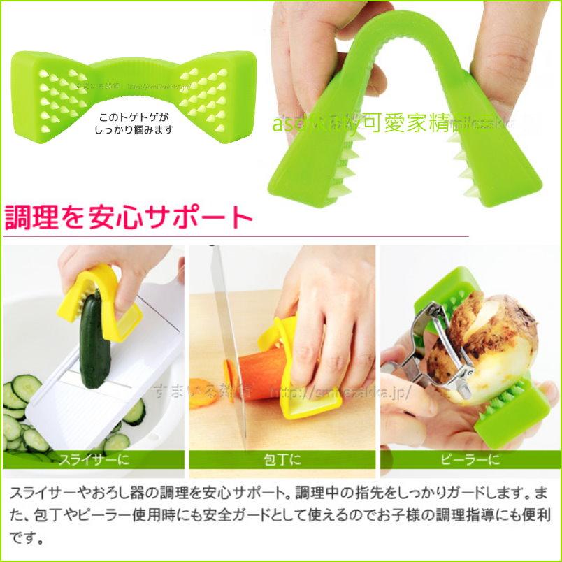 asdfkitty可愛家☆日本Arnest綠色矽膠手指保護夾-磨泥.切片時保護手指不受傷-日本正版商品