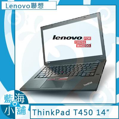 Lenovo聯想ThinkPad T450 筆記型電腦 -20BVA01CTW