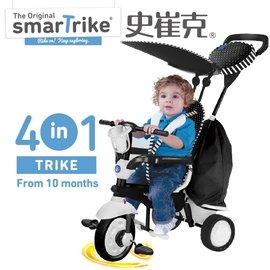 【淘氣寶寶】【英國 smarTrike 史崔克】經典星空嬰幼4合1觸控三輪車(黑白)