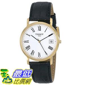 [COSCO代購 如果沒搶到鄭重道歉] Tissot 皮革錶帶石英男錶 _W760752