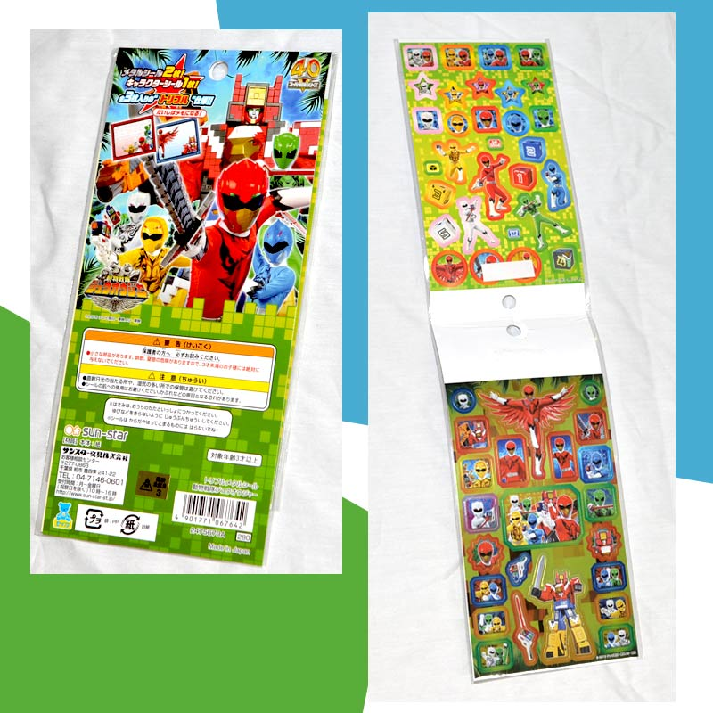動物戰隊 獸王者 閃亮貼紙3大張 日本製 正版品