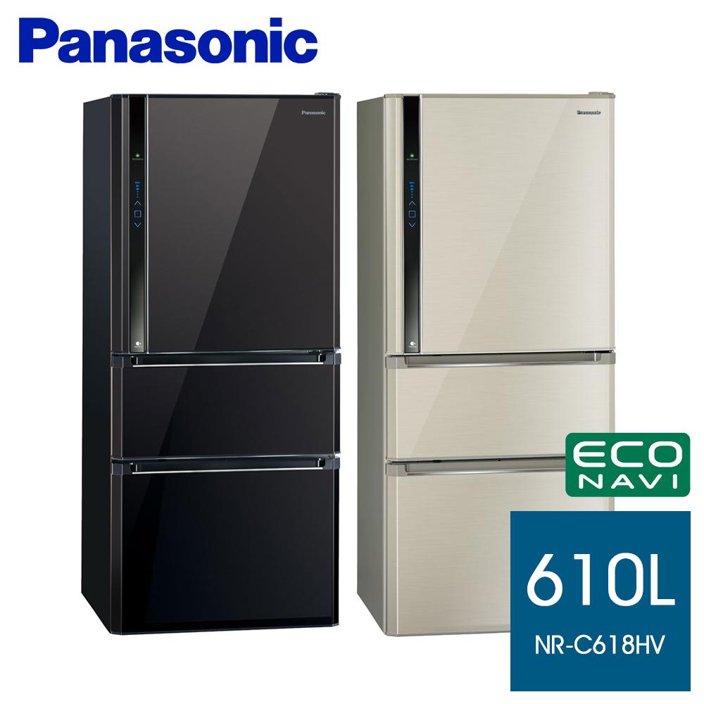 【最高送300點】國際牌 610公升ECONAVI三門變頻冰箱【NR-C618HV-L】