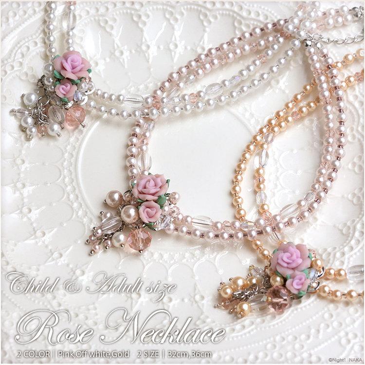 滿700再折$100 [蘿莉公主]日本禮服系列愛手工軟陶珍珠項鍊 - 御聖願